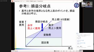 200912_bcp_20200915140701